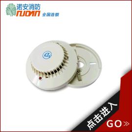 辽宁安宇JTY-GD-AY3880光电感烟火灾探测器 安宇烟感 烟雾报警器