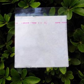 批发价处理 透明优质双碟光盘袋 CD/DVD袋中间无纺布袋 PP袋 只限一批 后批涨回原价