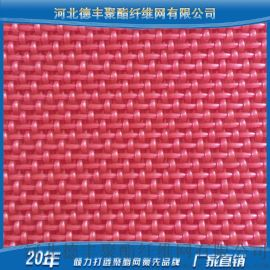 棉浆粕压榨网 抗强碱网 带式压滤网带生产厂家