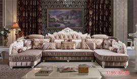 酷可斯1195高档欧式布艺沙发 实木客厅组合双贵妃沙发