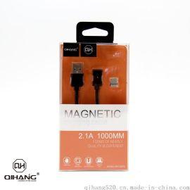 QIHANG/旗航C3670磁铁线吸铁石线懒人福音线苹果三星华为小米索尼通用磁吸线