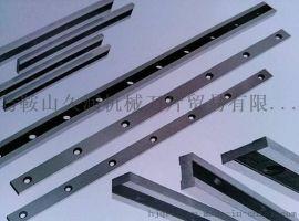 沈阳Q11-20*2000剪板机刀片