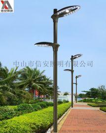 户外照明优质厂家直供 小区路灯庭院灯厂家直销 led庭院灯