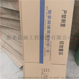 国标双聚*密封胶 聚氨酯密封胶 止水胶保证质量