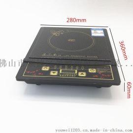 厂家直销节能微晶面板多功能电磁炉 跑江湖马帮电磁炉