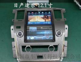 原车牌途乐天籁奇骏安卓竖屏智能日产导航仪系统