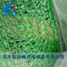 盖土防尘网 防尘网工程 岩土网