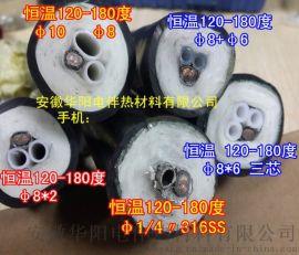 华阳生产双芯8mm烟气脱*专用伴热取样复合管
