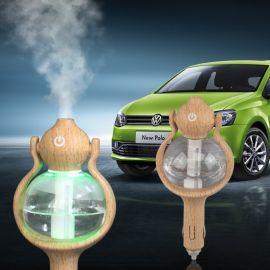 创意古朴风车载香薰加湿器 车充喷雾空气净化器 汽车促销礼品