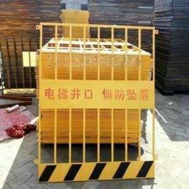 施工建筑井口防护栏、电梯口施工防护栏、特殊规格可定做