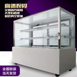 DG1200-F日式直角蛋糕柜冷藏展示柜风冷柜冰柜
