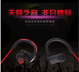 爆款 运动蓝牙耳机 无线4.1挂耳式 立体声双耳式 手机通用4.0