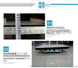 西安質惠全鋼PVC防靜電地板寫字樓架空地板廠家直銷