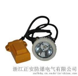 矿用照明灯具KL5LM(A)型/5安时/矿井煤矿用/LED防爆矿灯