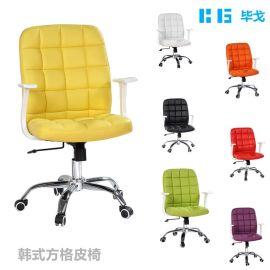 毕戈韩式办公椅家用电脑椅