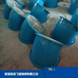 唐山防爆轴流风机防雨罩直径630玻璃钢风机防雨弯头
