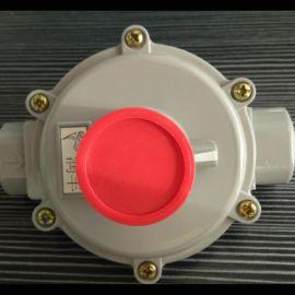 家用燃气调压器/燃气壁挂炉减压阀