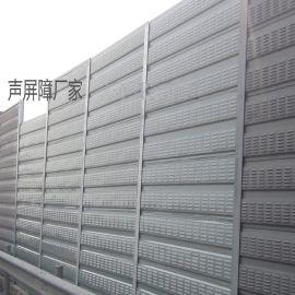 隔声屏障、声屏障生产厂家、公路声屏障