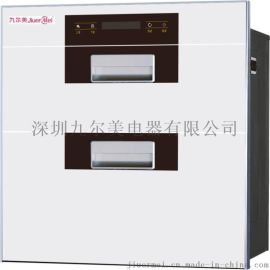 云南高温消毒柜保洁柜 嵌入式消毒碗柜厨卫批发代理-ZTD-JEM-018
