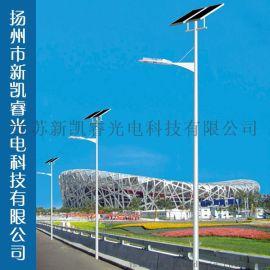 江蘇新凱睿光電 廠家直銷40W太陽能超亮LED路燈
