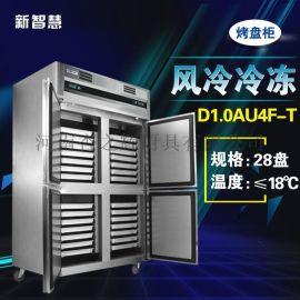 插盤冷凍櫃 開封供應_烤盤/披薩冷藏櫃_面包低溫冷櫃