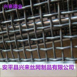 轧花网规格,镀锌轧花网,粮仓轧花网