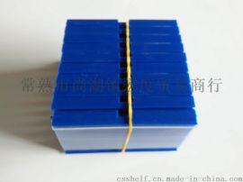 PVC卡条 双线挂钩吊牌 塑料标签条