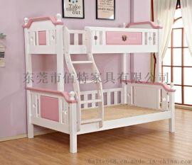 供应儿童双层床 上下铺高低床子母床