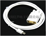 Mini DP 對 VGA 接口 轉接線