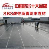 供应双虹 SBS改性沥青防水卷材