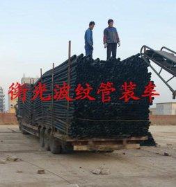 河南郑州抗渗耐压桥梁塑料波纹管厂家【衡光-路桥好帮手】