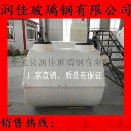 模压化粪池smc2立方 彻底解决了砖砌化粪池污染地下水的问题