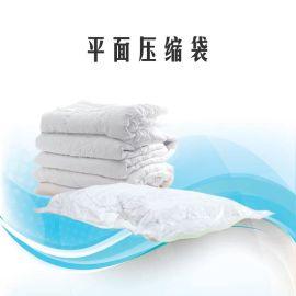 透明纯色真空平面压缩袋居家衣物收纳袋批发