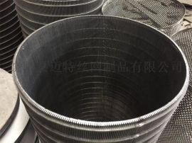 线烧不锈钢网,条缝筛管筛网,反冲洗筛网