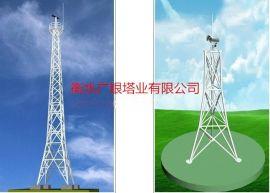 厂家直销监控塔 训练塔 瞭望塔 避雷塔