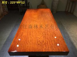 巴花大板原木实木大板实木家具办公桌茶桌书桌画案
