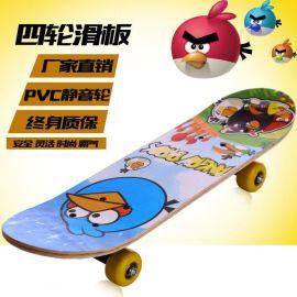 厂家直销儿童四轮闪光滑板,成人专业滑板