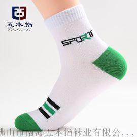 袜子工厂代工外贸纯棉男士运动袜 五本指耐磨透气袜子