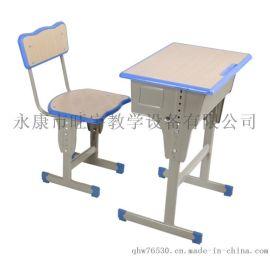 普通单人课桌椅