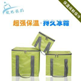 厂家定制保温包便当包饭盒包 加厚保冷袋冰包保温饭盒袋 冰袋