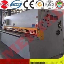 热销产品,南通宣均自动化设备QC12Y-10X4000液压摆式剪板机床,数控剪板机
