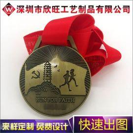 供应金属奖牌奖章制作 马拉松运动会奖牌 深圳欣旺奖牌厂家