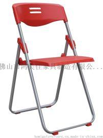 塑钢折叠椅会议会展办公工作专用广东折叠桌椅家具工厂批发价
