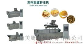玉米脆片生產線營養早餐谷物生產線五谷雜糧代餐粉生產設備