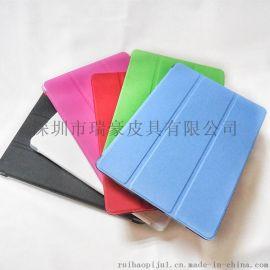 蘋果new ipad 9.7寸皮套 平板保護殼 三折對吸休眠
