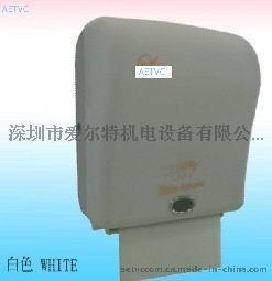 爱尔特SZ0401感应擦手纸架、擦手纸自动供纸机