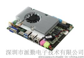 I3-3217U,3.5寸HM77主板/低電壓主板/深圳派勤工控主板/USB3.0接口/6串口主板