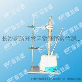 冷却液沸点测定仪SH\/T0089【批发价格,厂家,图