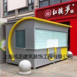 售货亭、定制售货亭、售货亭 高品质售货亭