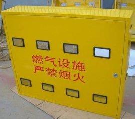 供应SMC新型玻璃钢燃气表箱产品